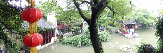 Tuisi Garden: The lake and surrounding buildings