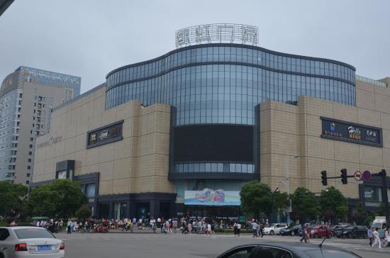 Kaihong Plaza
