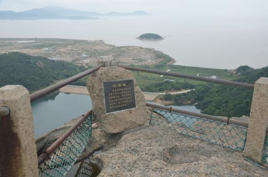 Zhoushan, China: Scenic spot