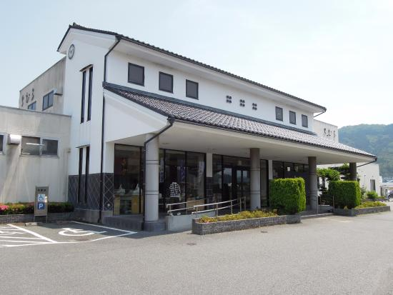 Tofu Chikuwa no Sato Chimura