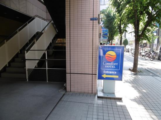 Comfort Hotel Osaka Shinsaibashi : 1F案内