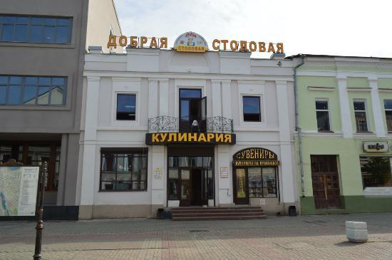 Dobraya Stolovaya