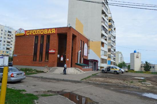 Dobraya Canteen