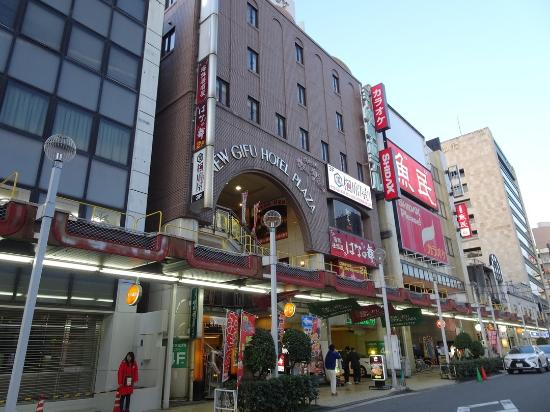 ‪New Gifu Hotel Plaza‬