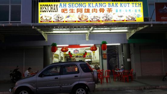 Ah Seong Klang Bak Kut Teh