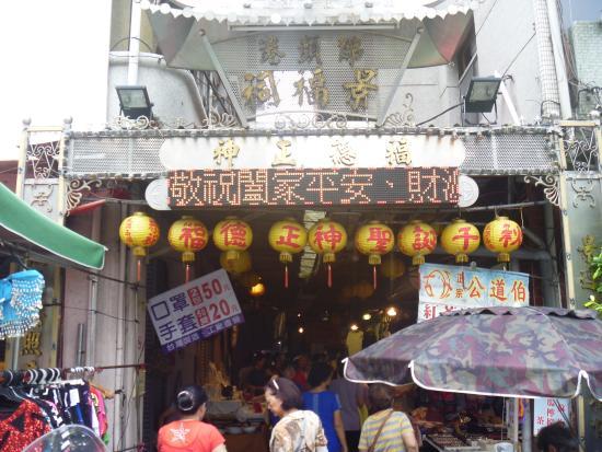 Jingfu Shrine