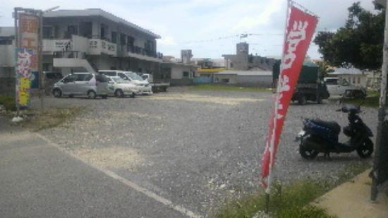 Menkobo : わりと広めの駐車場