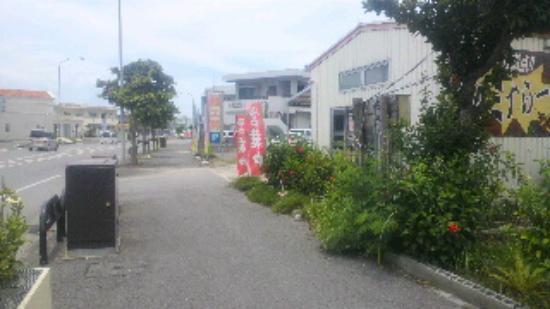 Menkobo : 国道に面した入り口(空港側から撮影)