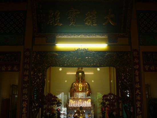 Zexian Temple