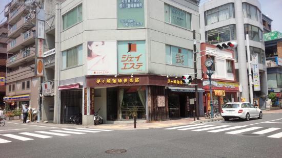 Chigasaki Coffee Club