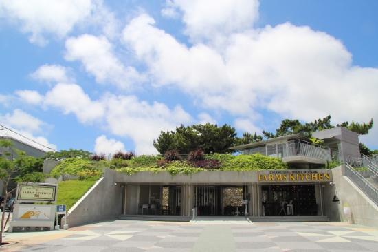 Kuninda Terrace