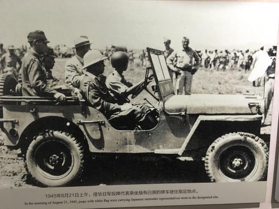 Zhijiang County, China: 日蔻當年投降,就是乘坐這輛吉普車。