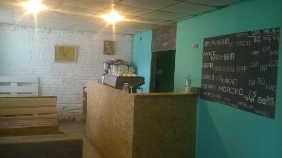 Pryany Olen: пожалуй лучший кофе в городе