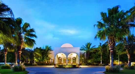 The Oberoi Sahl Hasheesh : Entrance