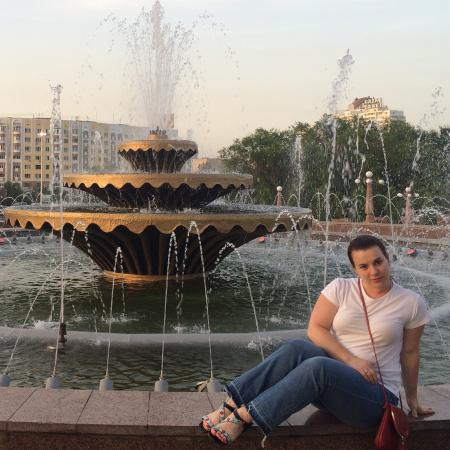 First President's Park: Парк имени Первого Президента Республики Казахстан