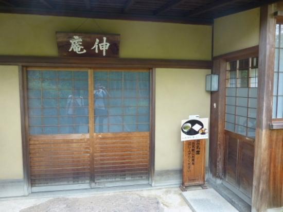 Satkai City Japanese Tea Room Foto