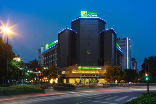 Holiday Inn Express Yangzhou City Center