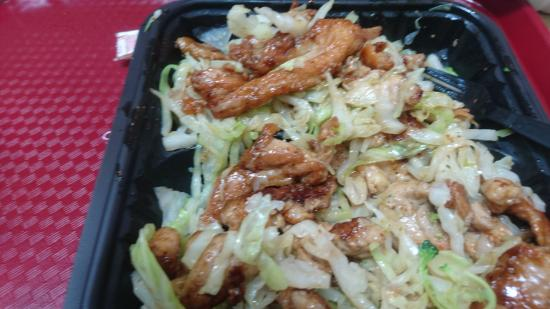 San Bruno, Califórnia: chicken teriyaki without rice - excellent