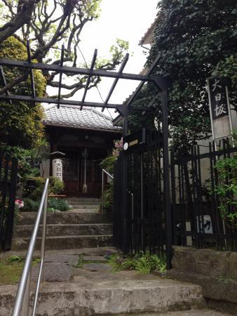 Myosokuin Temple