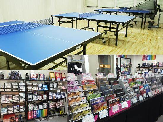 Hommachi Table Tennis Center