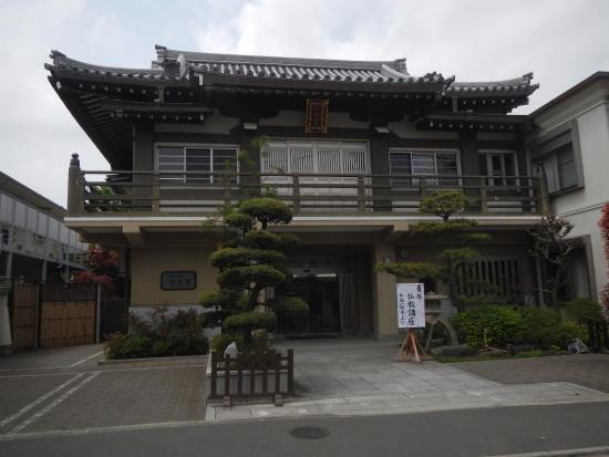 Kukyo-ji Temple