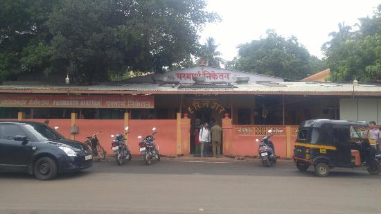 Belgaum, Ινδία: Shri Hari Mandir