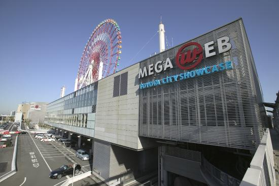 Photo of Tourist Attraction Mega Web at 青海1-3-12, Koto 135-0064, Japan