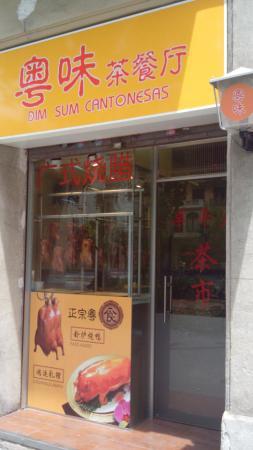 Dim Sum Cantonesas 粤味茶餐厅