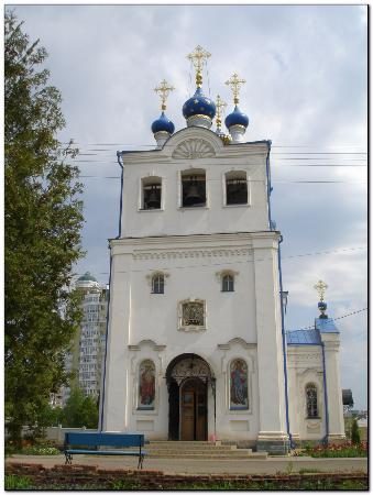 ‪Church of the Assumption of the Blessed Virgin‬