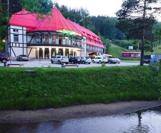 Blagodat Hotel