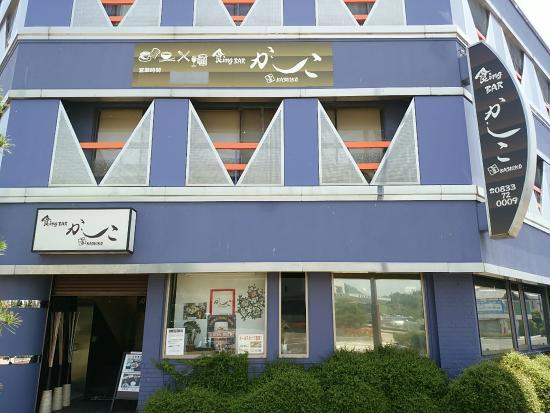 Hotel 23 Shoku Ing Bar Kashiko: ホテル23食ing BARかしこKASHIKO