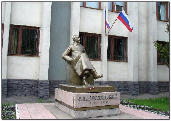 Dzerzhinskiy Statue
