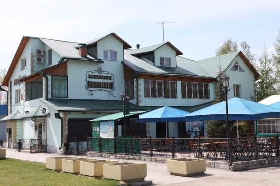 Restaurant and Hotel Complex Okhotnik
