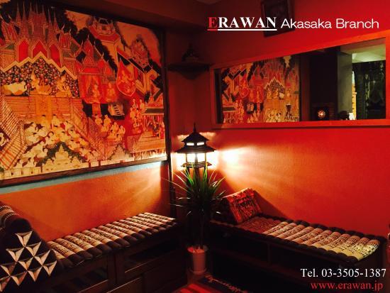 ERAWAN Thai Traditional Massage - Tokyo