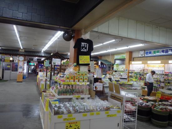 Midori, Japan: 広い店内