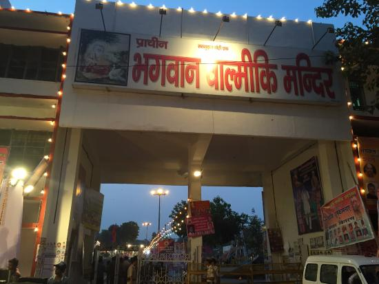 Pracheen Bhagwan Valmiki Mandir