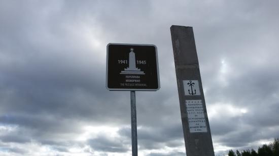 Memorial the Crossing