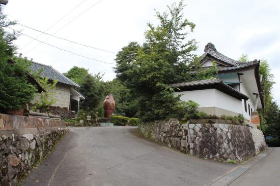 Seitou Fukuda