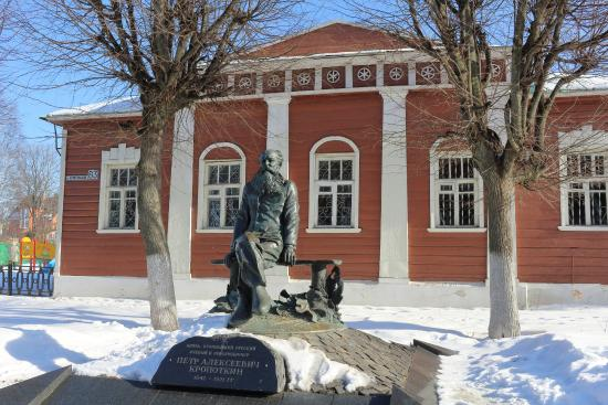 Monument to Kropotkin