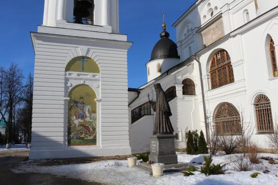 Serafim Dmitrov Monument