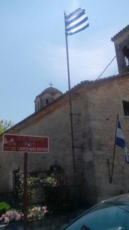 Άφυτος, Ελλάδα: Church Agios Dimitrios