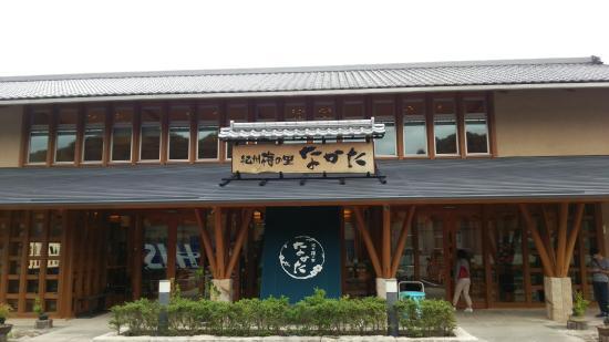 Nakata Foods Nakata Umeboshi Kobo
