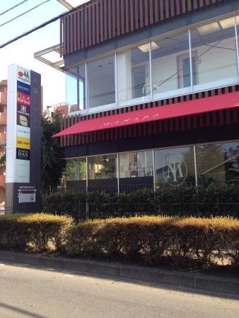Wakaba Keyaki Mall