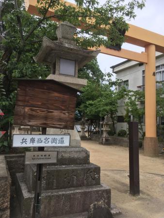 Kotai Shrine