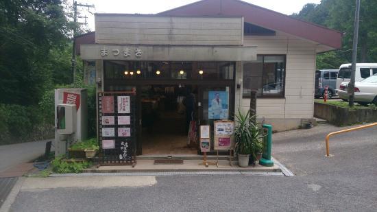 Kongosanroku Matsumasa