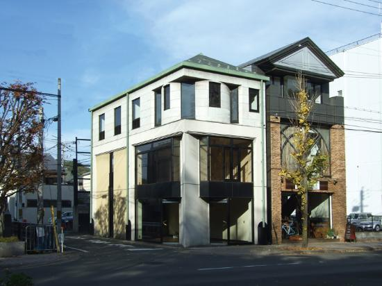 The Museum of Furuta Oribe