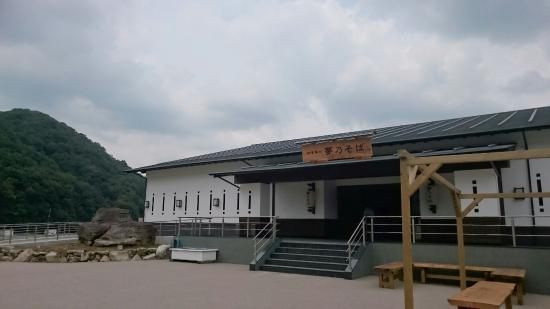 Soba House, Yumesaki Yume-No-Soba