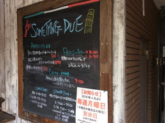 Something Due : photo4.jpg