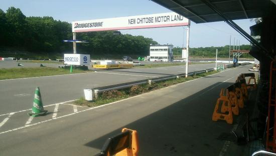 New Chitose Motor Land
