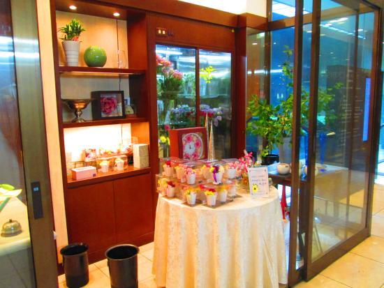 Keisei Hotel Miramare : お花屋さん 京成フラワー ( flower shop)